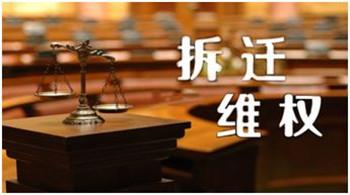 镇政府强拆房屋被诉至法院辩称系违建,不服上诉还是输了