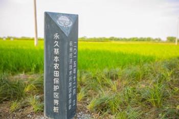 耕地上建的养殖场是否改变土地用途?被划为禁养区是否应该补偿?