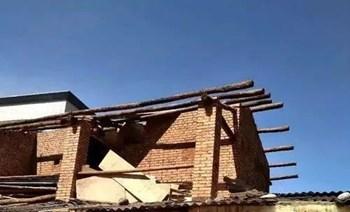 自建房屋被征收因手续不全当作违建拆除,该如何维权?