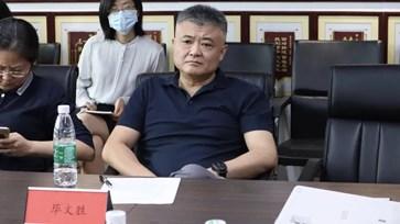 北京市律师协会副会长毕文胜