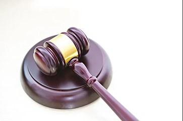 厂房被征收,征收方提供10套住宅置换被拆厂房,法院:限制了被征收人选择权
