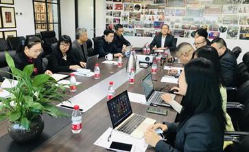 北京京平律师事务所2020年度第二次合伙人会议圆满召开!