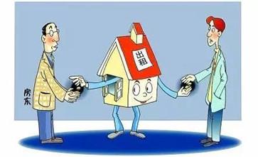 承租人遇到征收可以获得哪些补偿?