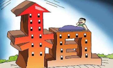 拆迁房承租人能获得哪些补偿?