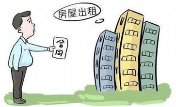 租赁房屋拆迁承租人有权对房屋征收行为申请行政复议吗?