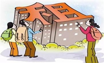国家对公租房拆迁有哪些补偿政策?