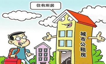公租房拆迁谁来签署拆迁补偿协议?