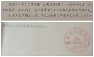 山东海阳征地维权胜诉:养殖场所在区域被征收申请信息公开得知征地批复已经失效