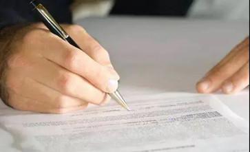 拆迁补偿协议已经签署了还能不能撤销?