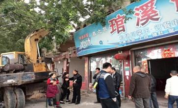 租房经营的个体工商户在拆迁时也可以获得合法拆迁赔偿