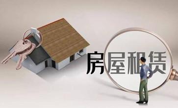 房屋拆迁承租人怎样才能拿到自己应得的补偿?