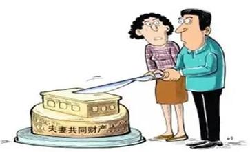 夫妻一方婚前房屋拆迁补偿款属于夫妻共同财产吗?