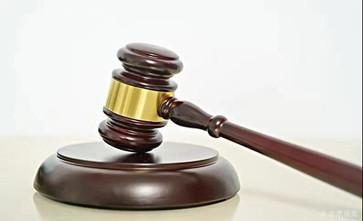 作出房屋征收决定不到半个月,拆迁单位强制拆除房屋,申请国家赔偿获法院支持