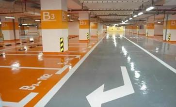 广东7月1日实施建设用地使用权地上、地表、地下分层设立、分层供应、分层登记政策