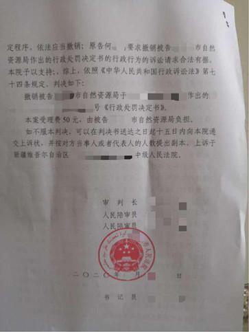 新疆库尔勒拆迁诉讼胜诉:自家宅基地上建的房屋因纳入征收范围,被认定为违法建筑要求限期无偿拆除
