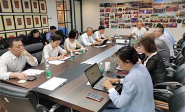 京平律所2021年度第一次合伙人会议暨半年工作总结会议召开