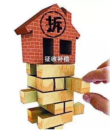 政府是否有权单方面变更房屋征收补偿协议