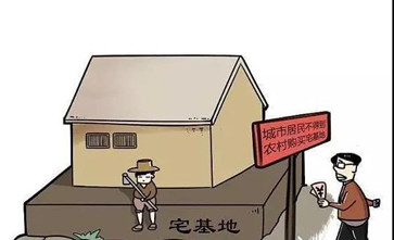 农村房子也不是想建就能建的,一定要经过审批之后再动工