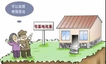 外出打工人可以将家里闲置的宅基地房合法的转租给他人使用了