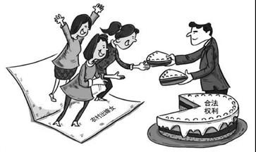 嫁到外村的闺女村民待遇被剥夺该怎么办
