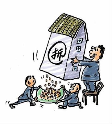 国有土地上房屋拆迁补偿的计算方式