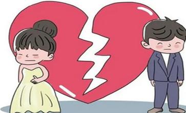 离婚时拆迁安置房和拆迁补偿款怎么分呢?