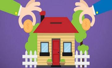 景点附近农家乐、民宿类住改非房屋拆迁应如何补偿?