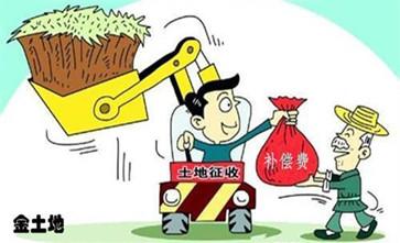 土地被征收补偿款怎么分配,村民能分到多少?