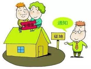房屋拆迁补偿与户口人数有什么关系