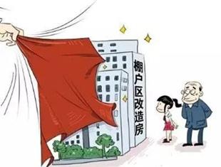 集体土地上住宅拆迁补偿应该如何补才合理?