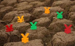 集体土地征收是如何选择估价方式的