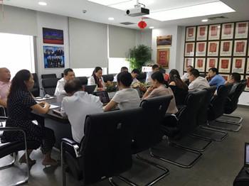 京平律所2019年度第二次合伙人会议暨半年工作总结会议召开