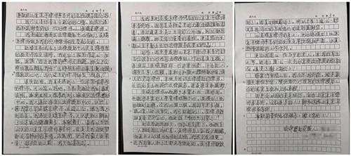 有法亦有情!京平律所吴晓东律师法律援助七旬老人,收到感谢信!