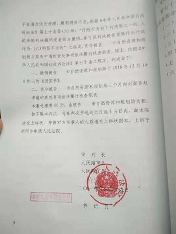 河南省农村拆迁案例:未见任何征地批文本村土地被承包进行矿石开采