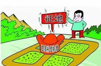 """农村征地必不可少的""""三大公告"""""""