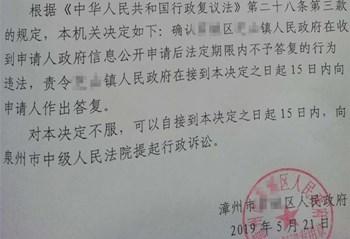 福建漳州农村拆迁案例:房屋被征收但对房屋拆迁补偿、补助费用一无所知