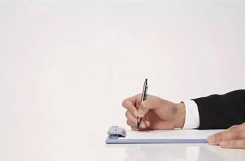 谨慎签订拆迁补偿协议,争取满意拆迁补偿