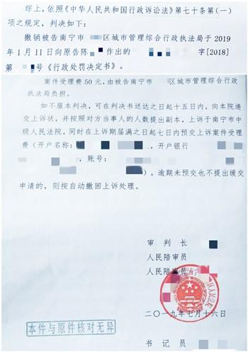 广西南宁农村拆迁案例:违建认定也是需要证据的不能随意作出