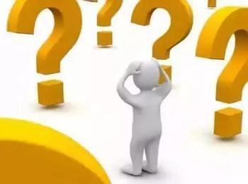 门面房、企业拆迁补偿中的停产停业损失怎么计算?