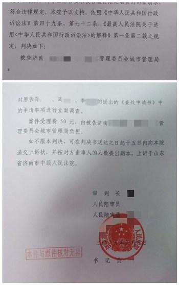 山东省企业拆迁:不明人员在自家石料厂施工,申请城管局执法无回应