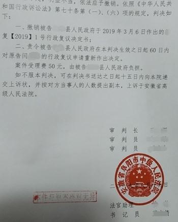 安徽省城市拆迁案例:街道办张贴《通知》要求搬离在房屋周围砌筑了2.5米高墙