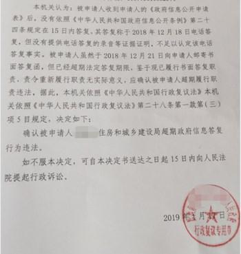 贵州省农村拆迁案例:高速路征收项目相关信息一无所知,房屋随时面对强拆
