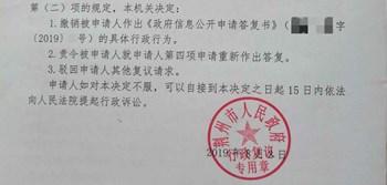 湖北荆州城市拆迁案例:旧城改造项目征收拆迁补偿标准低无法满足正常生活