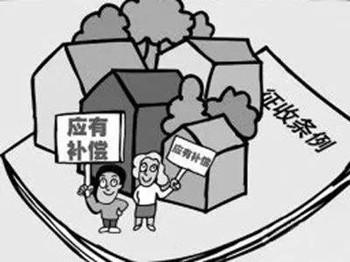宅基地可以继承吗?一户多宅能获得合理拆迁补偿吗?