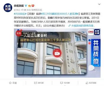近期去过武汉的被拆迁人,一定不要瞒报……
