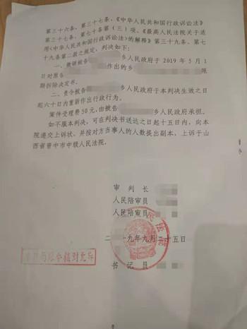 山西晋中农村拆迁案例:自家宅基地上自建房屋被认定违建面临强拆风险