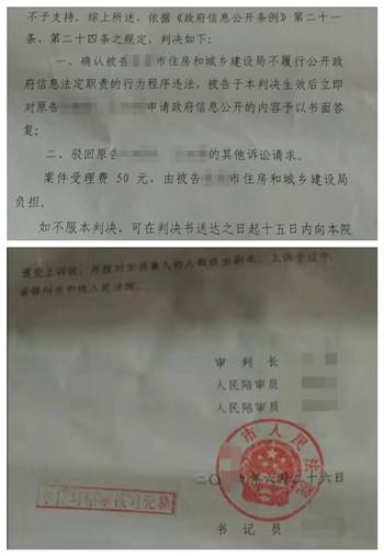 辽宁农村拆迁案例:工程项目建设承包地被纳入了征收范围合法性存疑