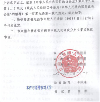 甘肃定西拆迁维权胜诉:拆迁工作组实施的强拆行为,其后果由设立单位承担