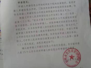 安徽宿州农村拆迁案例:为省道改建工程项目建设征收行为合法性申请信息公开无回应