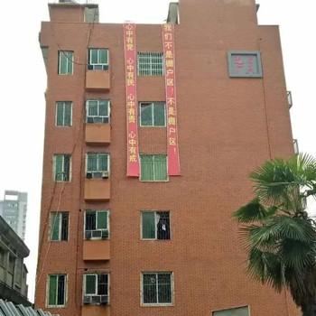 建成未满20年的楼房被划入棚户区改造范围遭遇强拆